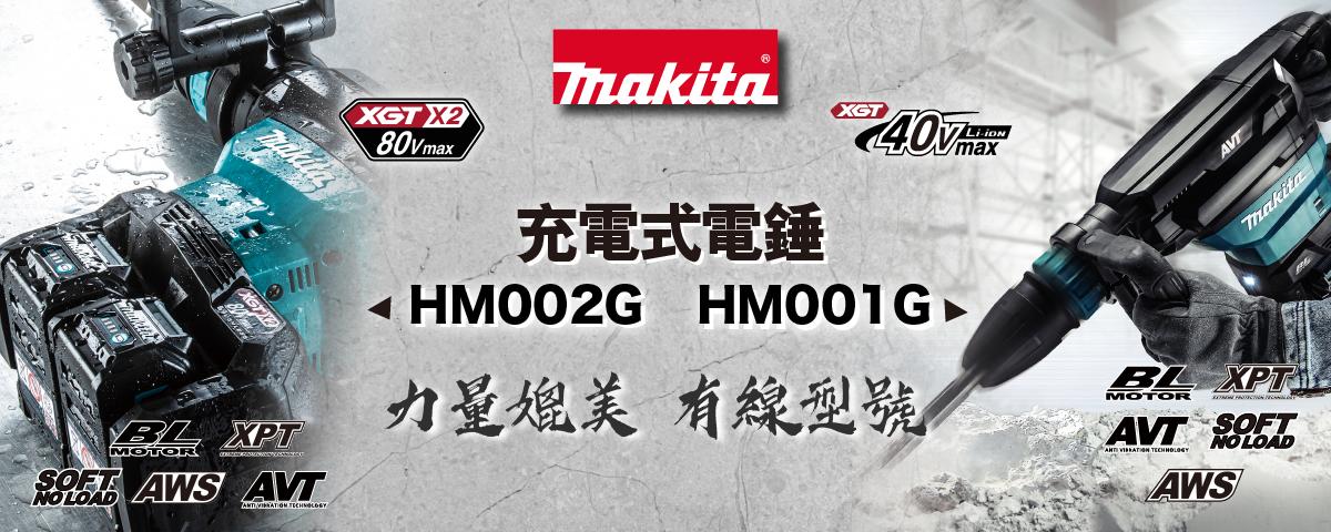 HM001G_1200x480_chi_工作區域 1